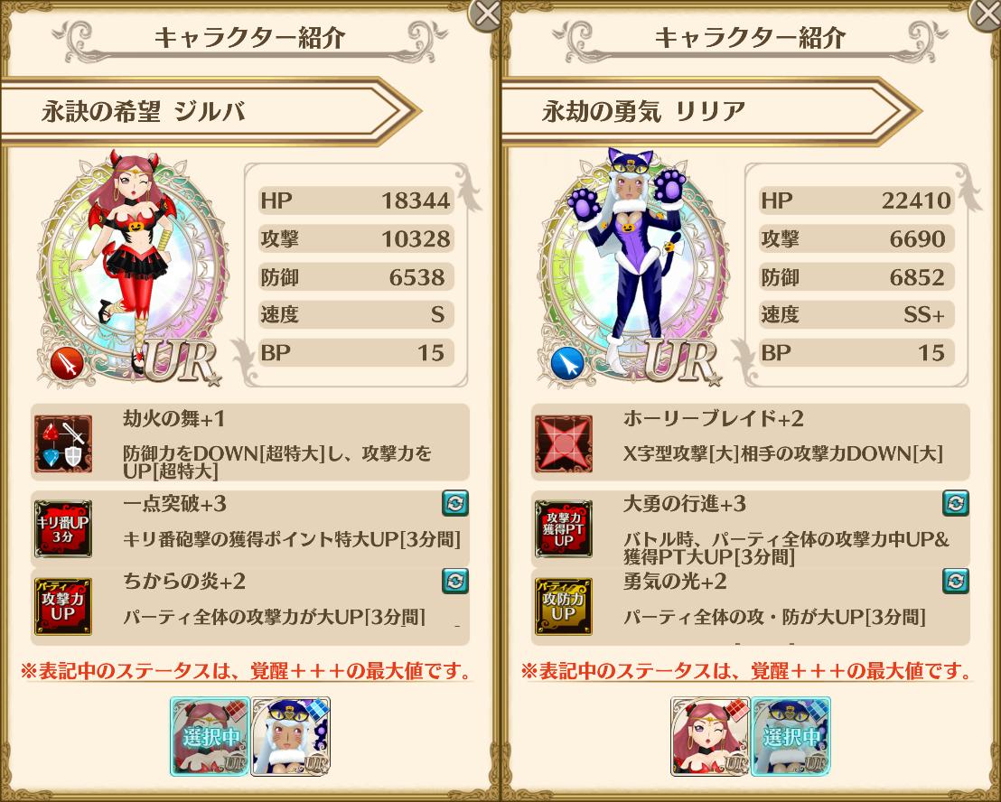 f:id:saki_yukino:20201030201251p:plain