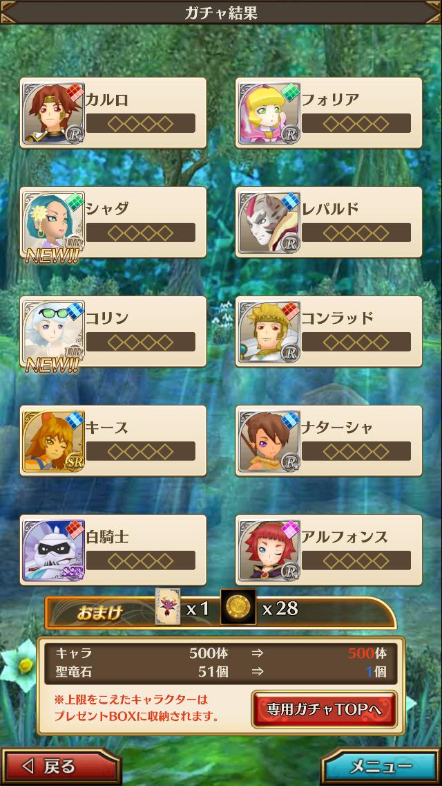 f:id:saki_yukino:20201030215809p:plain