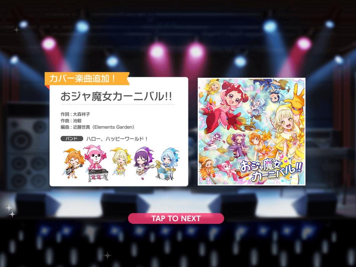 f:id:saki_yukino:20201031180815p:plain