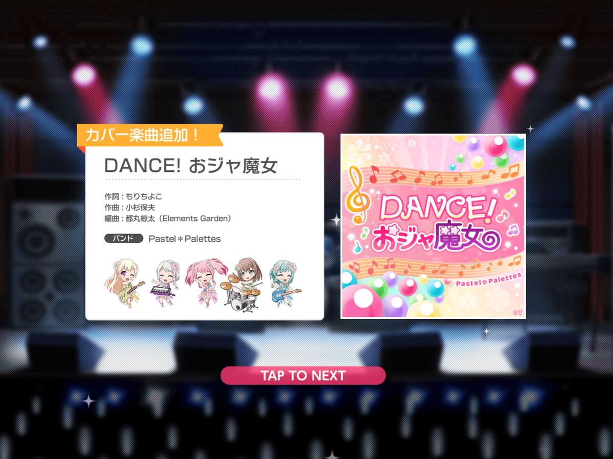 f:id:saki_yukino:20201031180825p:plain