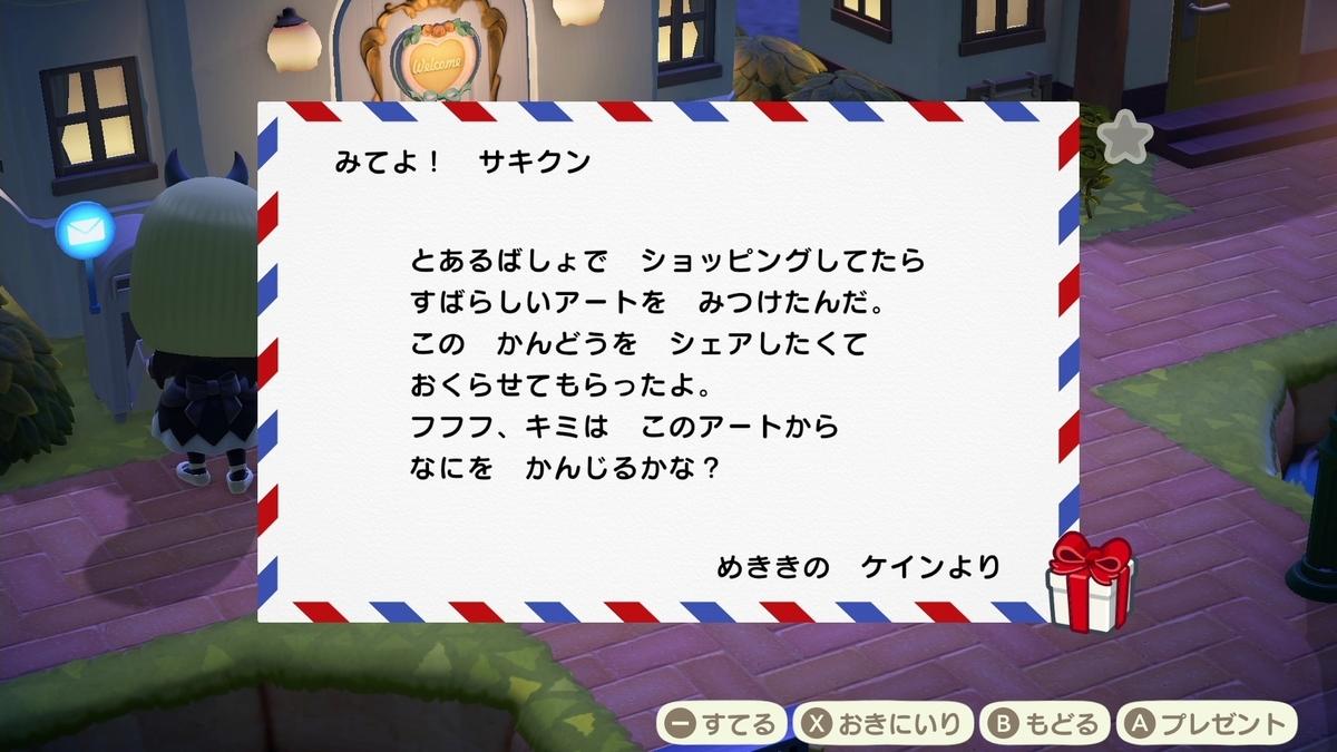 f:id:saki_yukino:20201101225232j:plain