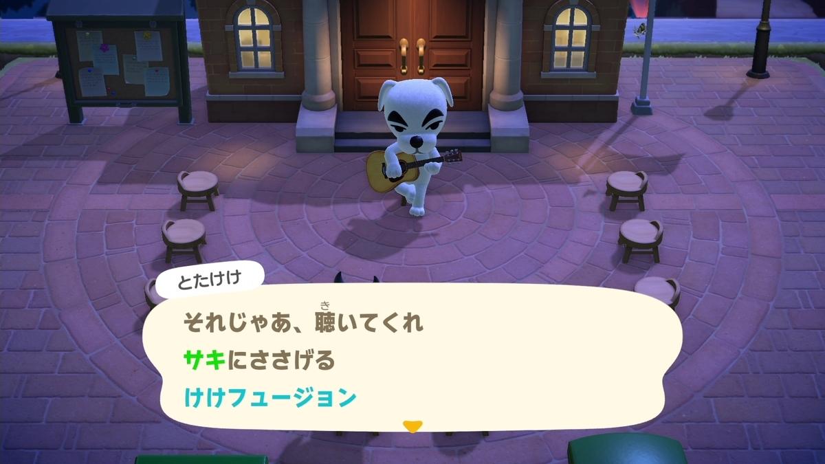f:id:saki_yukino:20201101225244j:plain