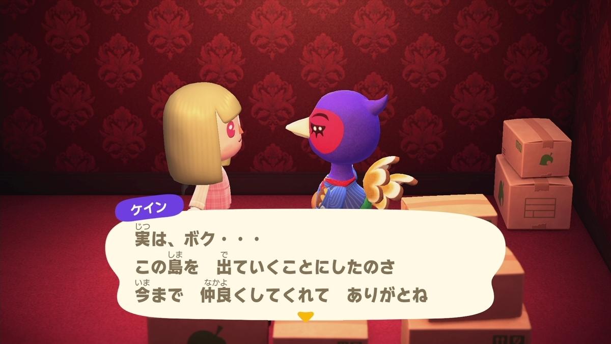 f:id:saki_yukino:20201101225307j:plain