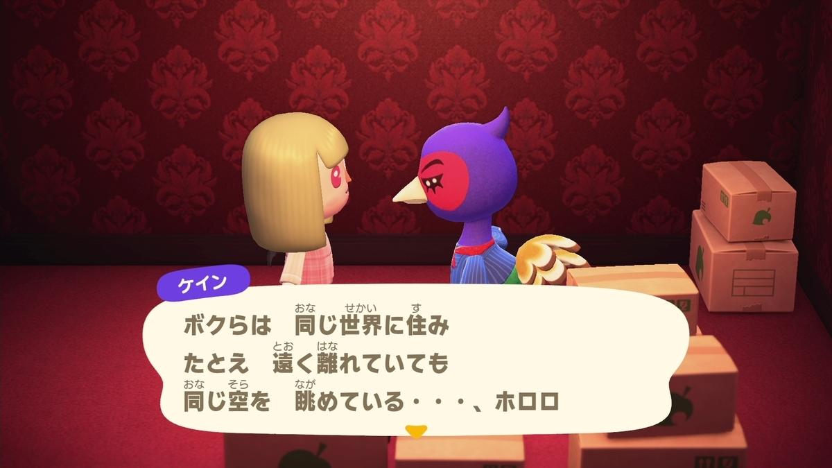 f:id:saki_yukino:20201101225311j:plain