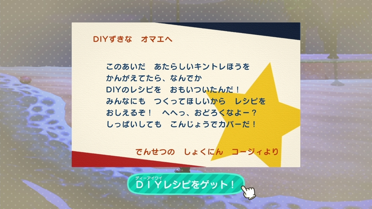 f:id:saki_yukino:20201101225316j:plain