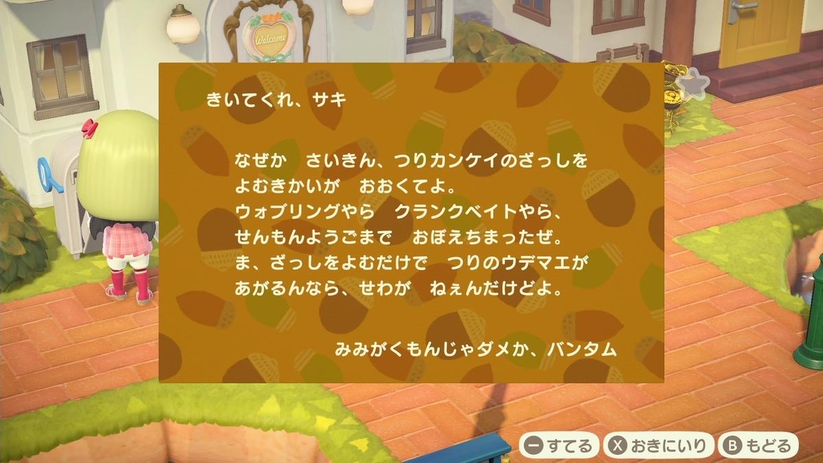 f:id:saki_yukino:20201102155221j:plain