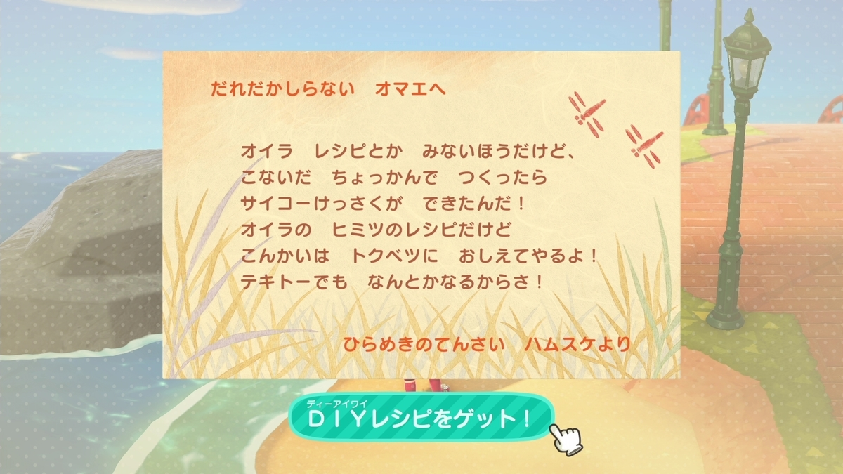 f:id:saki_yukino:20201102155226j:plain