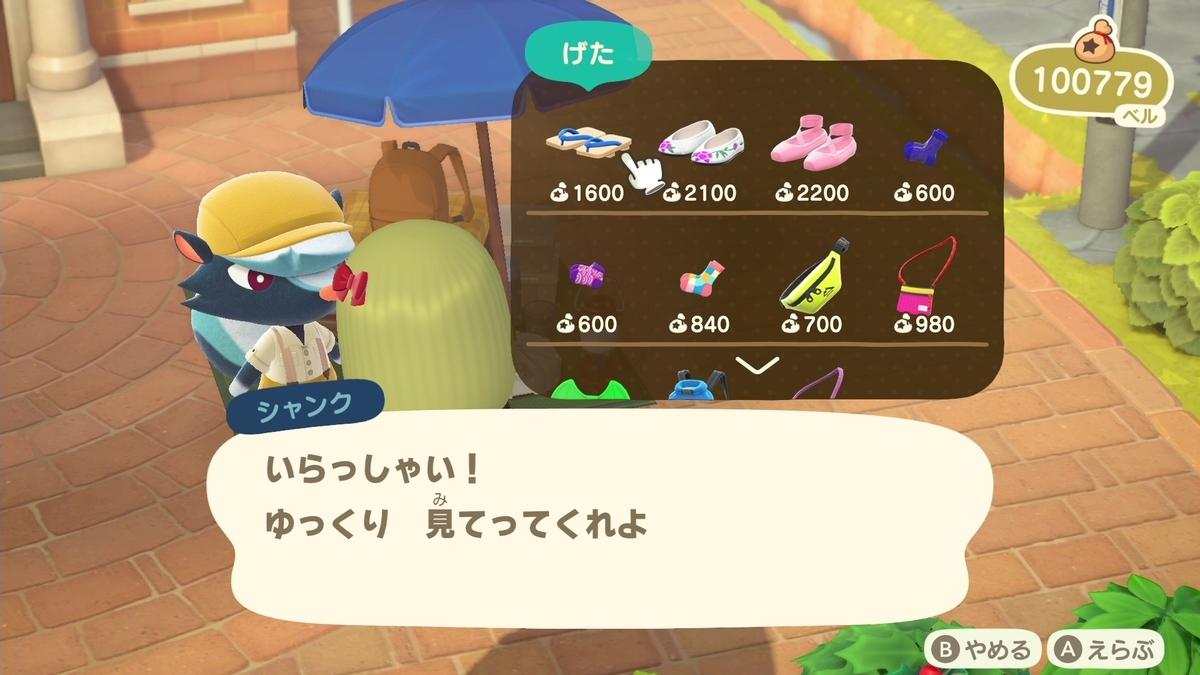 f:id:saki_yukino:20201102155230j:plain