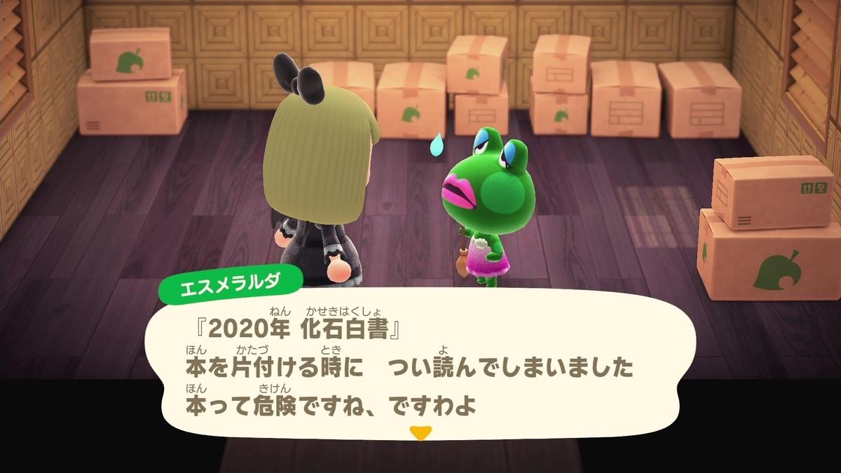 f:id:saki_yukino:20201103133604j:plain