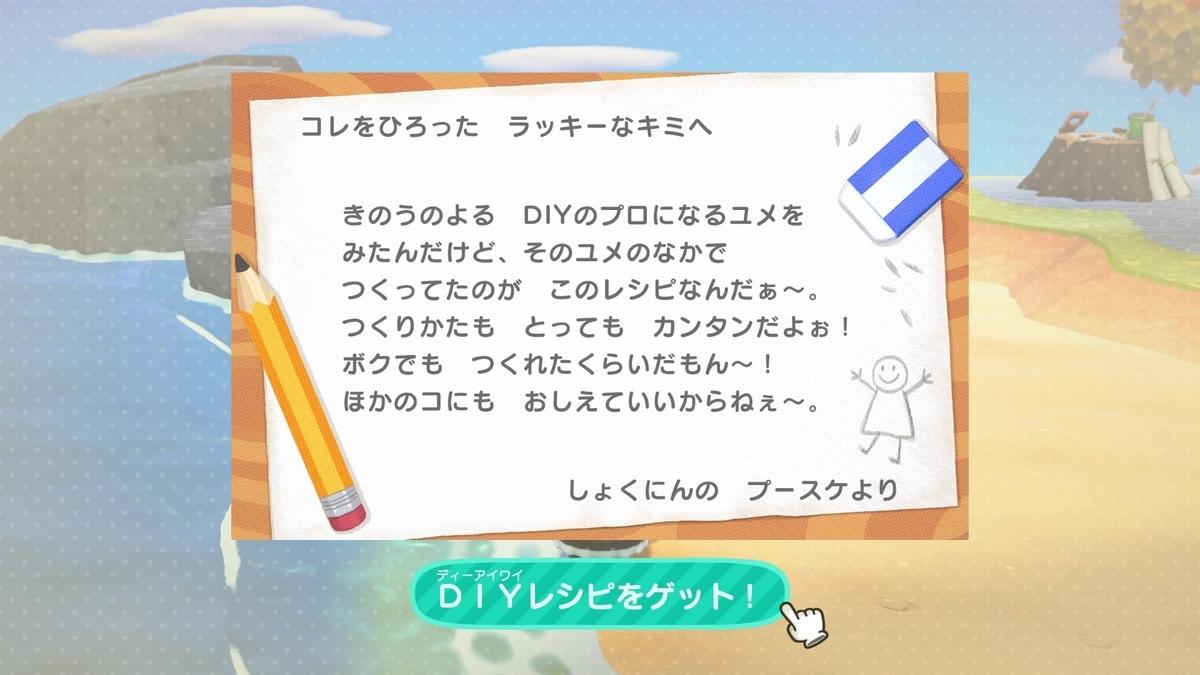 f:id:saki_yukino:20201103133625j:plain
