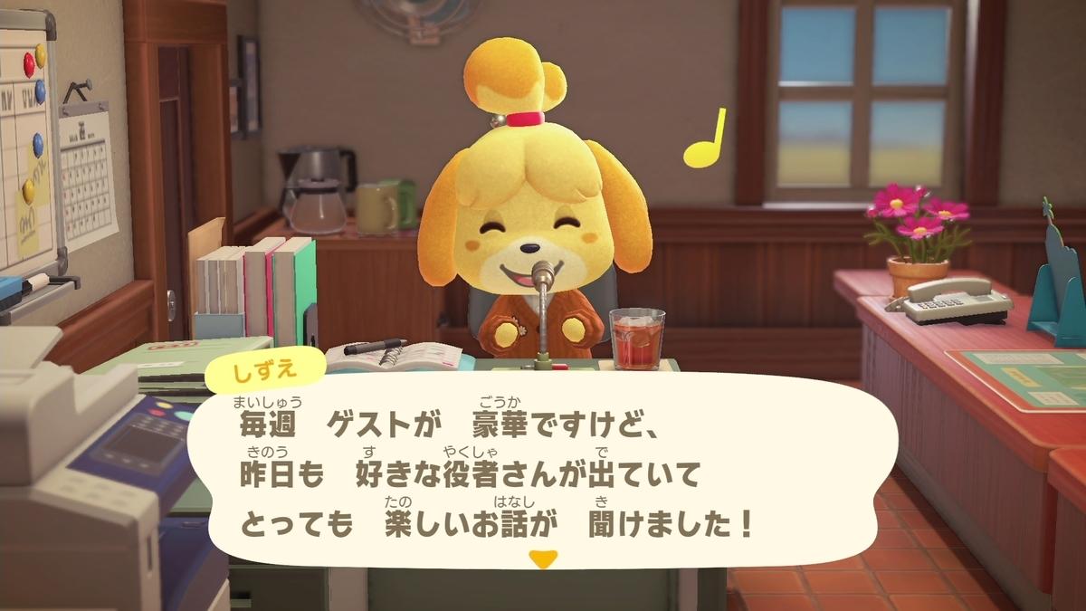 f:id:saki_yukino:20201104142417j:plain