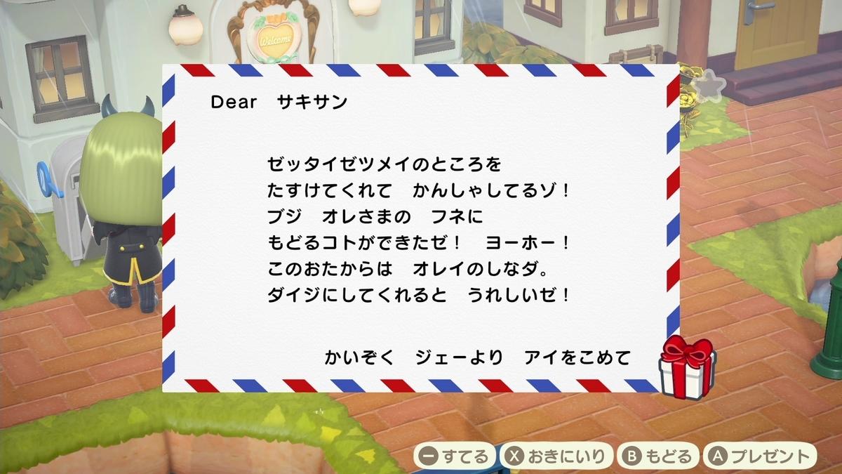 f:id:saki_yukino:20201106153952j:plain