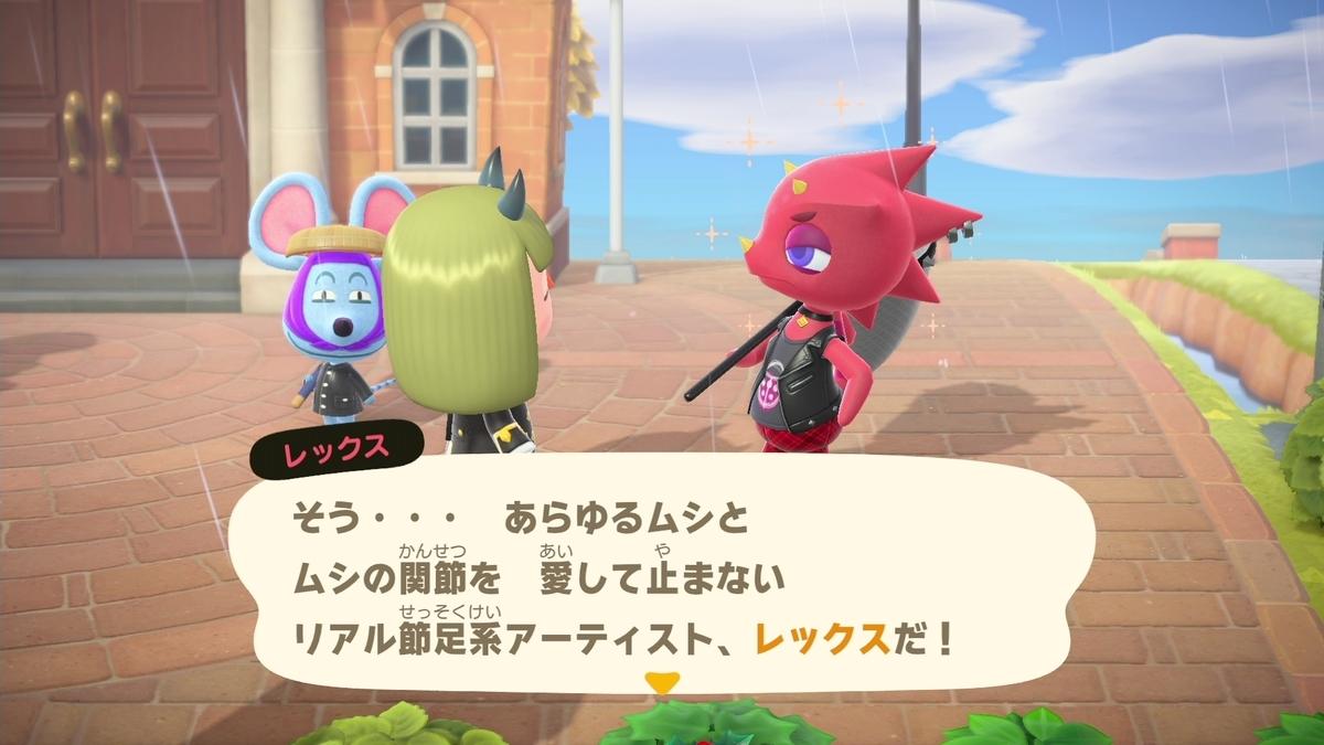 f:id:saki_yukino:20201106153956j:plain