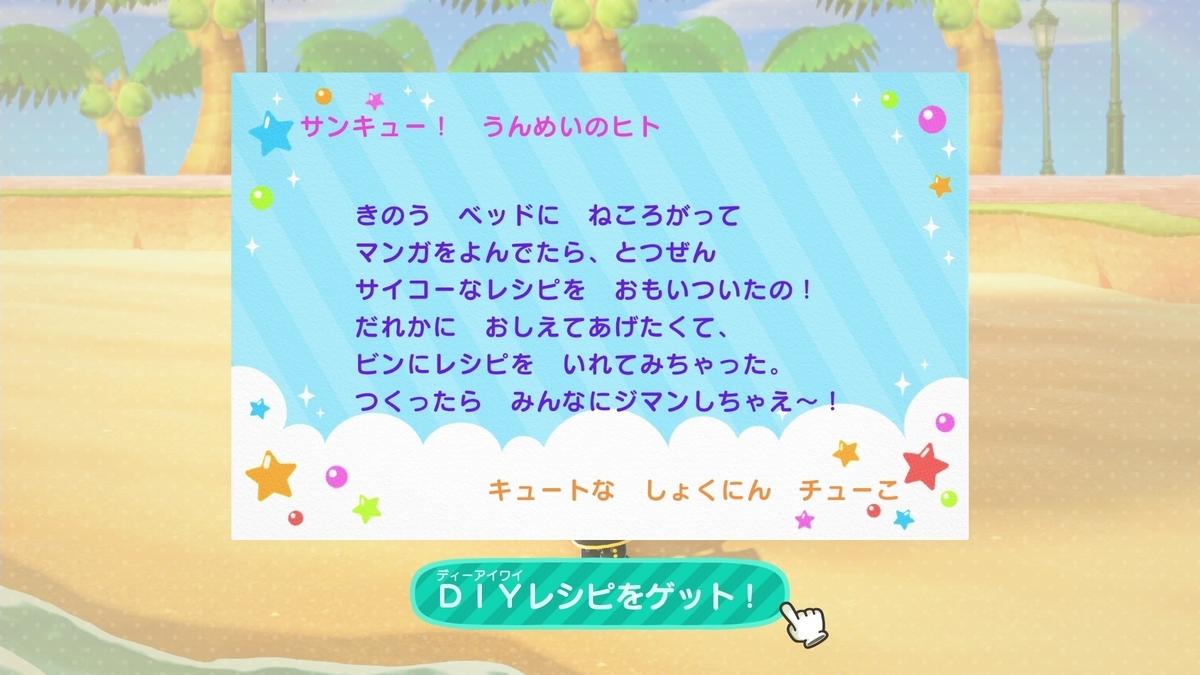 f:id:saki_yukino:20201106154009j:plain