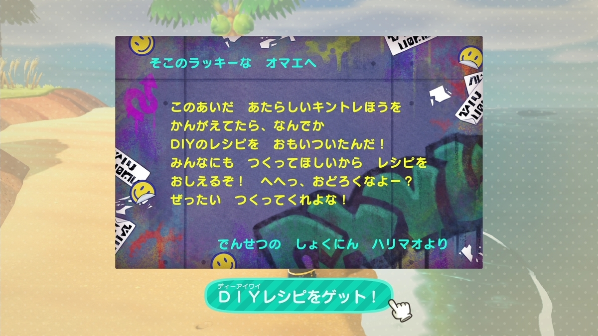 f:id:saki_yukino:20201106154013j:plain