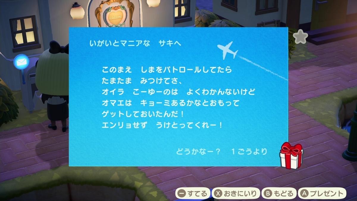 f:id:saki_yukino:20201109225456j:plain