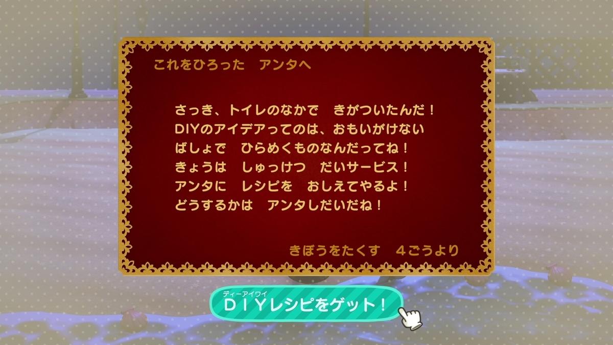 f:id:saki_yukino:20201109225500j:plain