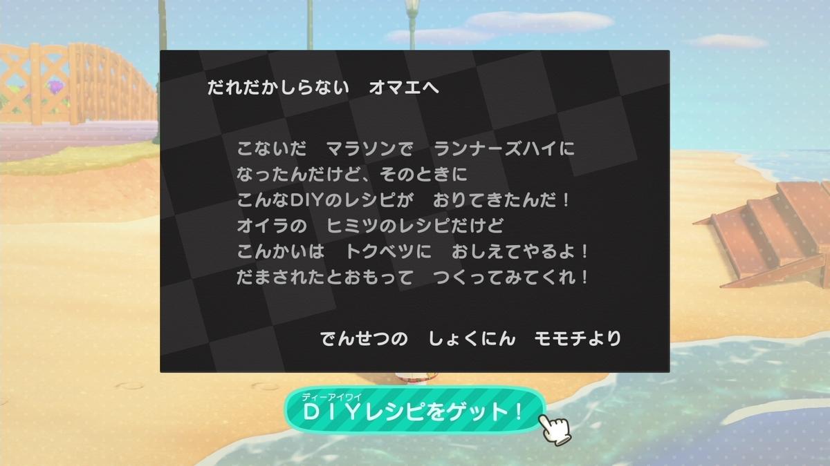 f:id:saki_yukino:20201110112908j:plain
