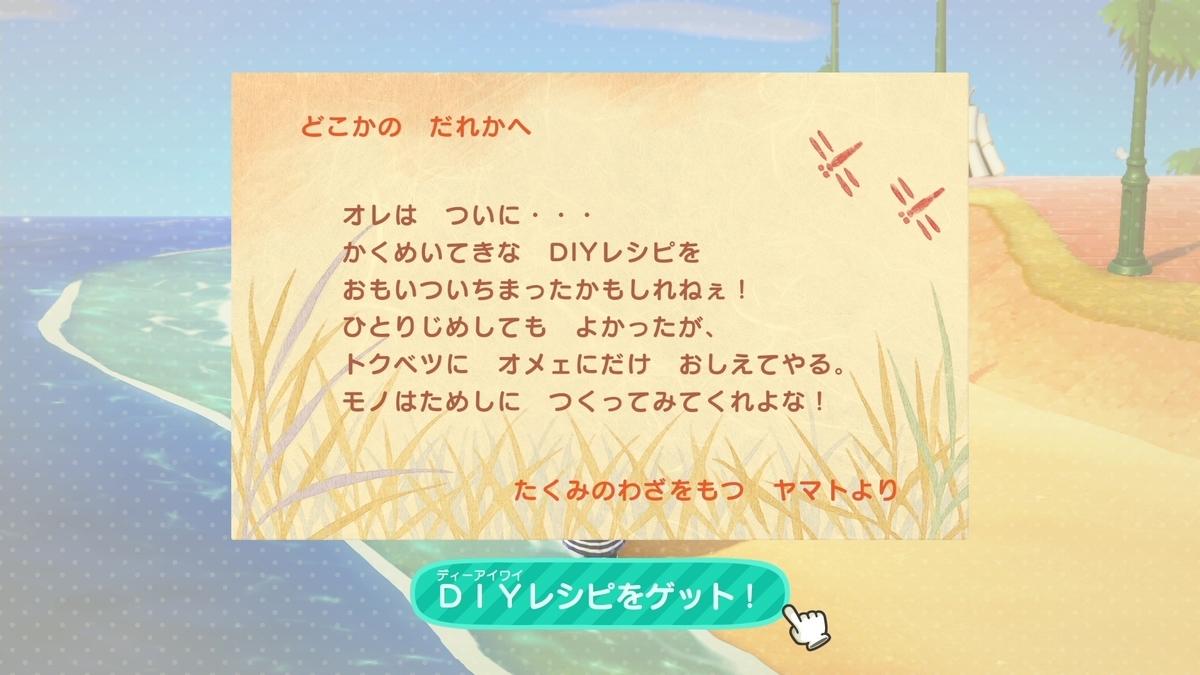 f:id:saki_yukino:20201111174125j:plain