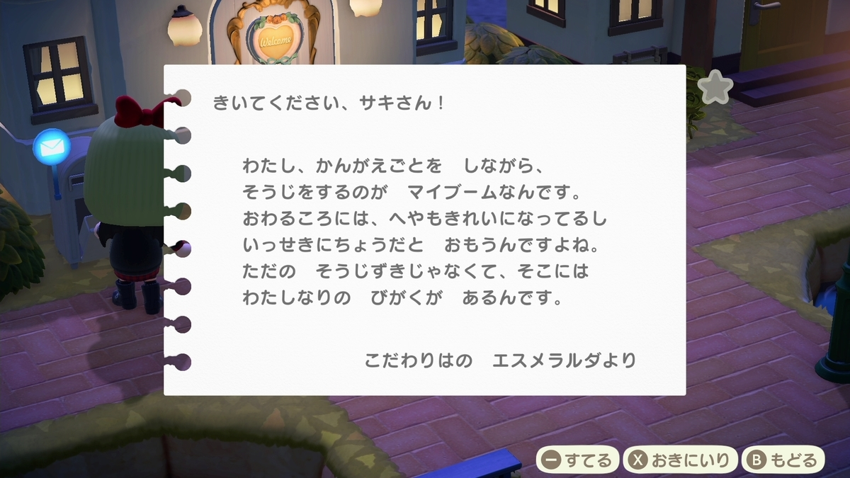 f:id:saki_yukino:20201112233651j:plain