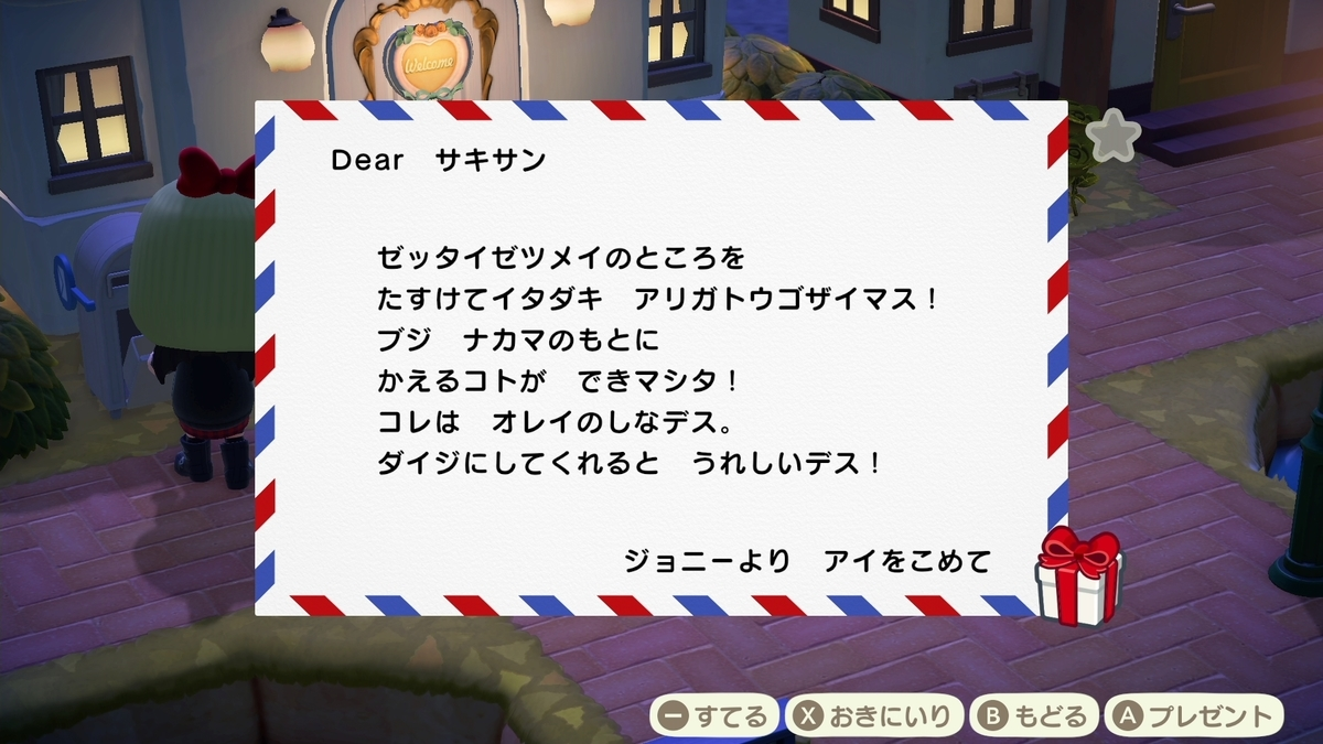 f:id:saki_yukino:20201112233655j:plain