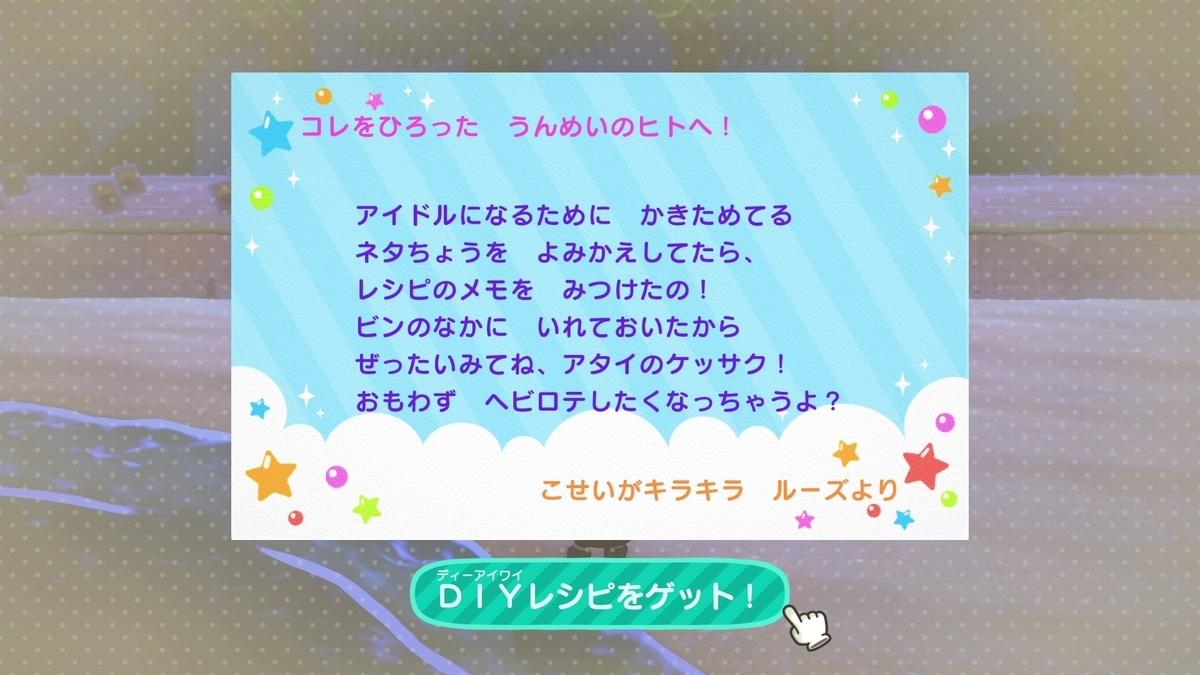 f:id:saki_yukino:20201112233659j:plain