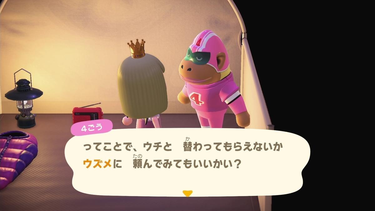 f:id:saki_yukino:20201112233719j:plain