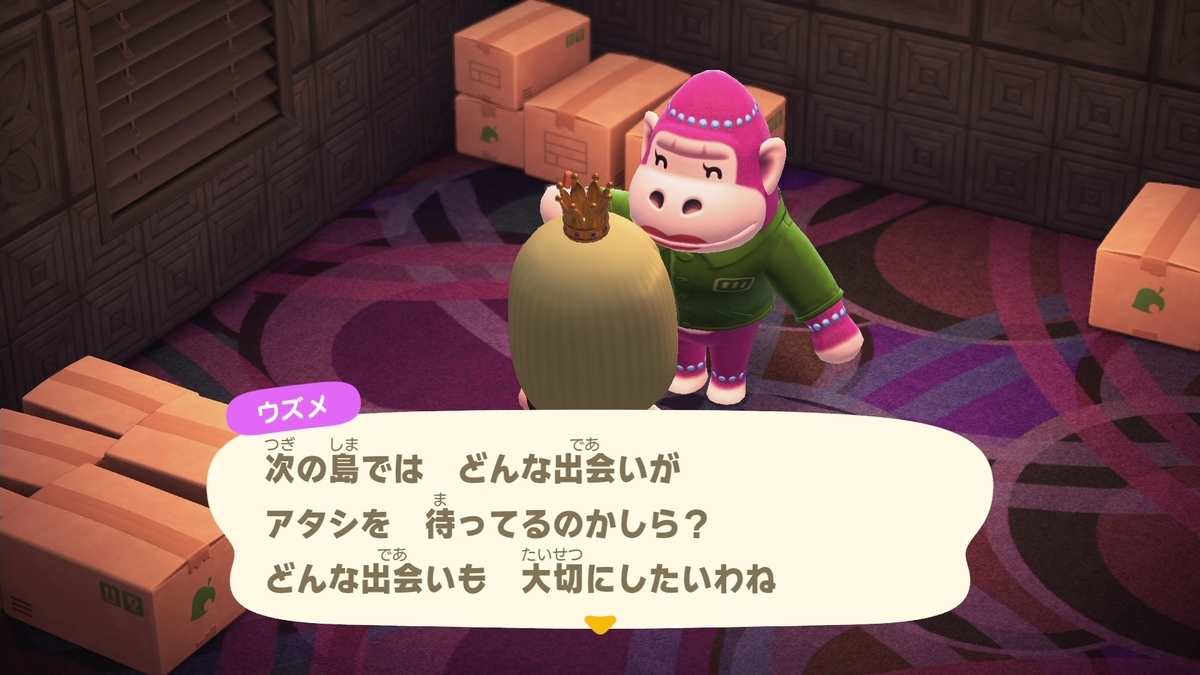 f:id:saki_yukino:20201112233732j:plain