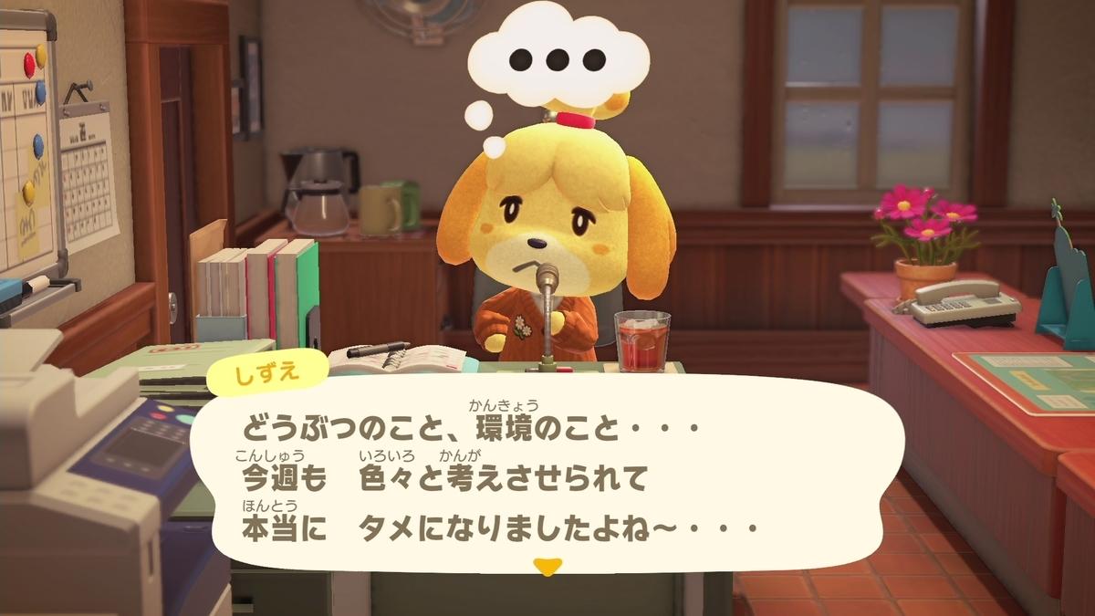 f:id:saki_yukino:20201113140113j:plain