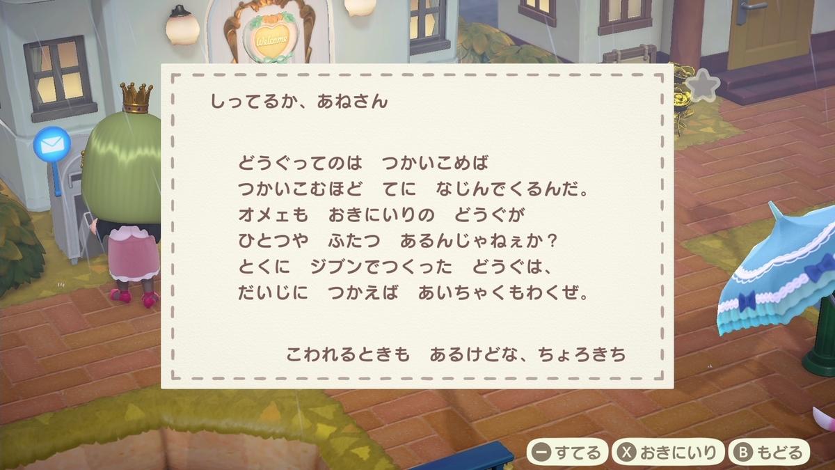 f:id:saki_yukino:20201113140117j:plain