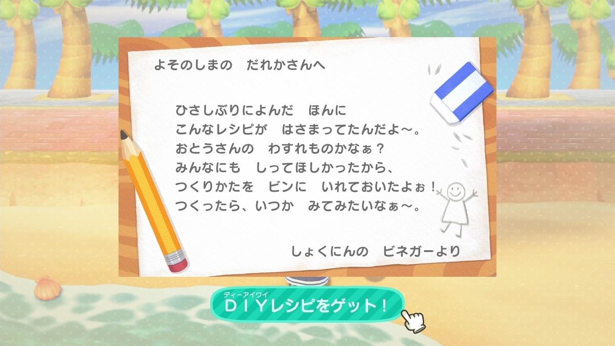 f:id:saki_yukino:20201114132235j:plain