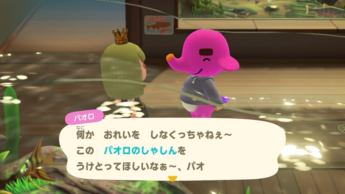 f:id:saki_yukino:20201116152354j:plain