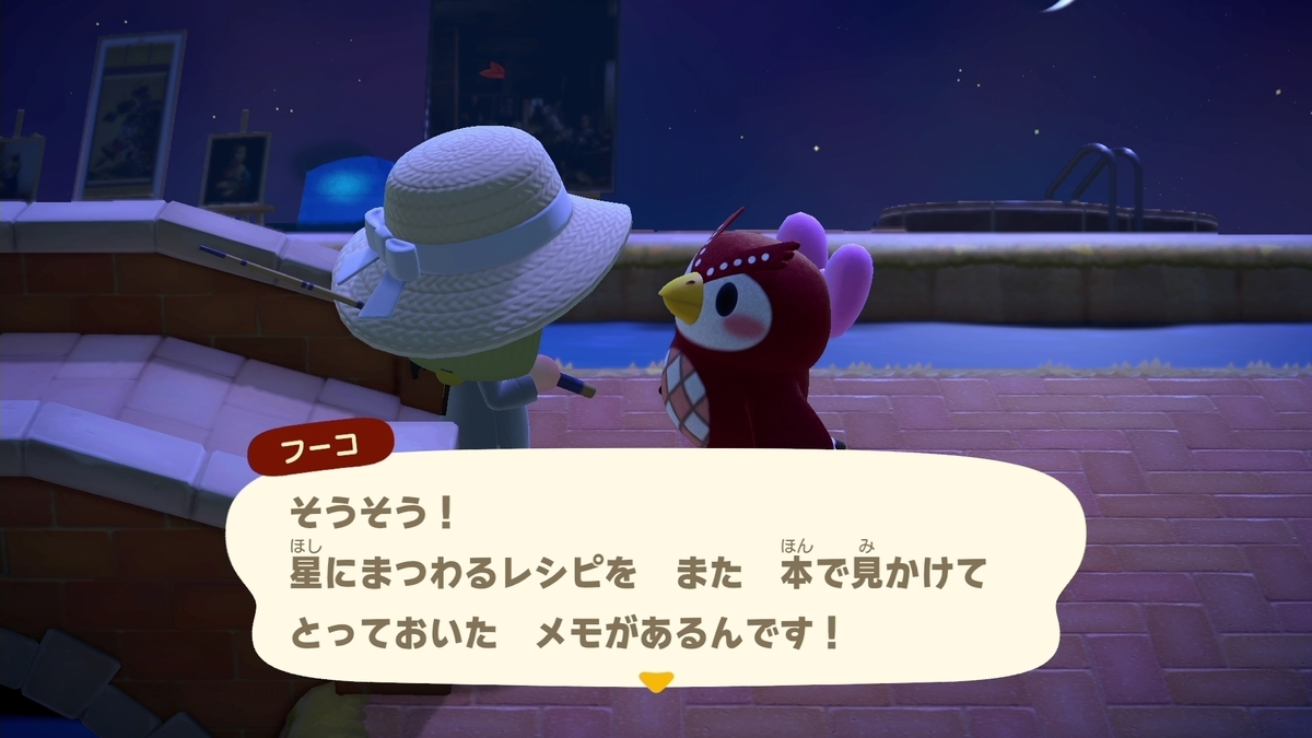 f:id:saki_yukino:20201120214753j:plain