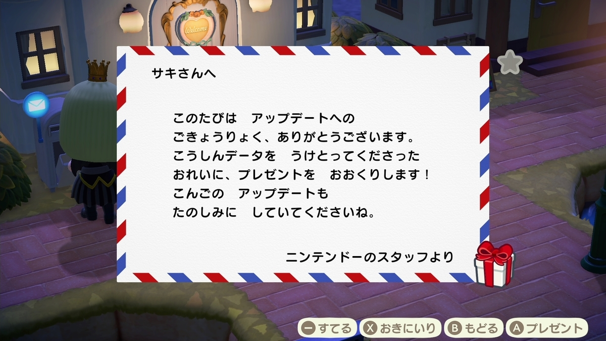 f:id:saki_yukino:20201120214857j:plain