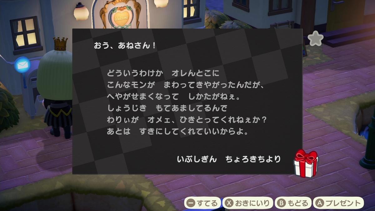 f:id:saki_yukino:20201120214901j:plain