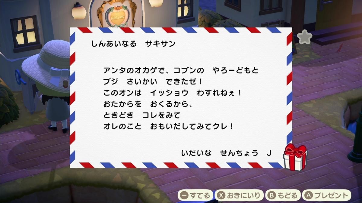 f:id:saki_yukino:20201120215059j:plain
