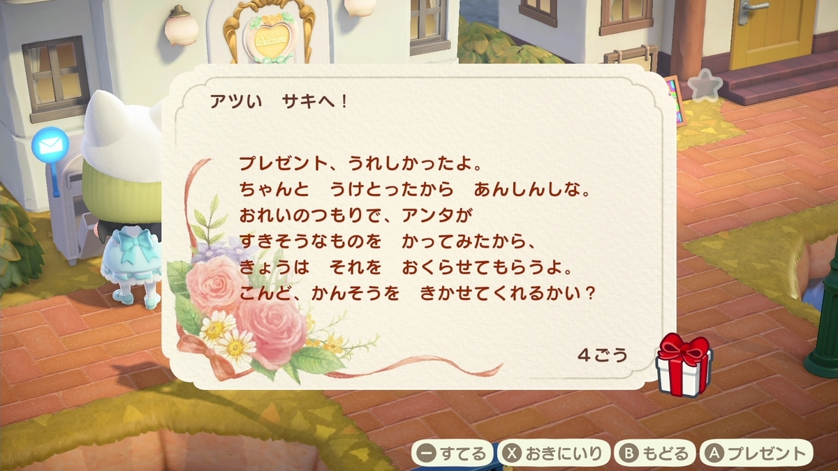 f:id:saki_yukino:20201121122755j:plain