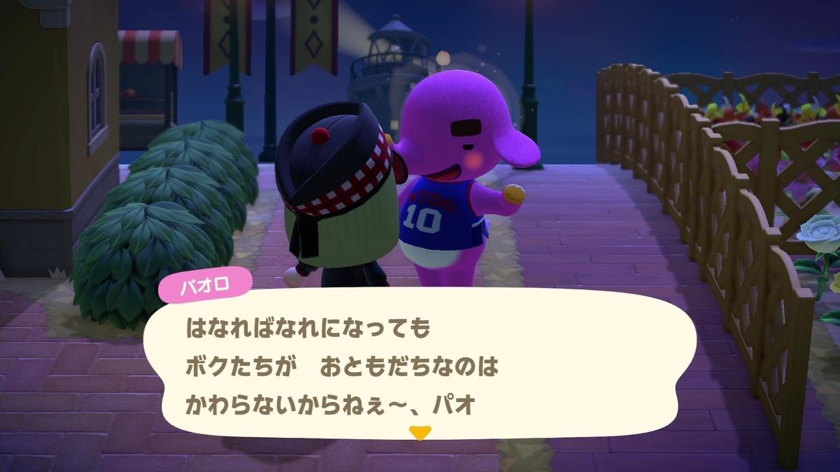 f:id:saki_yukino:20201122220526j:plain