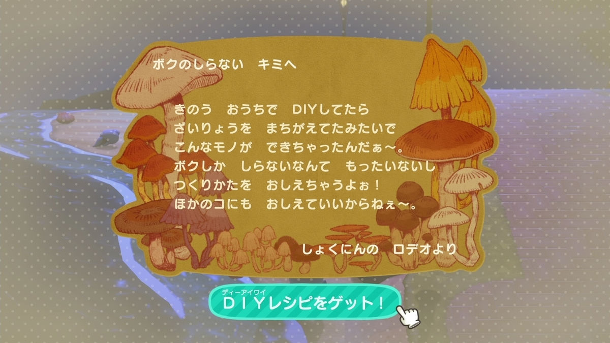 f:id:saki_yukino:20201122220530j:plain