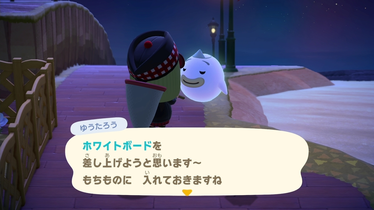 f:id:saki_yukino:20201122220535j:plain