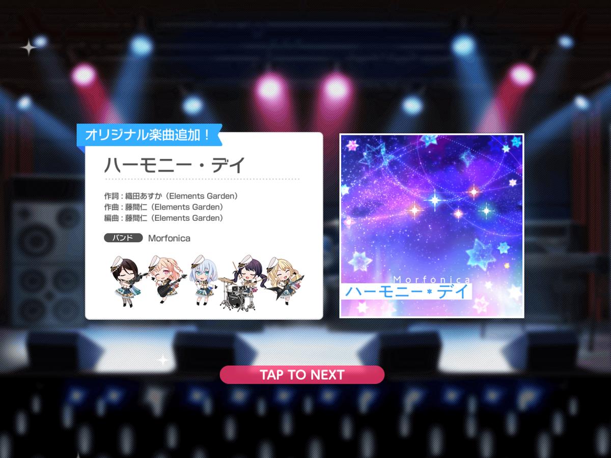 f:id:saki_yukino:20201123174858p:plain