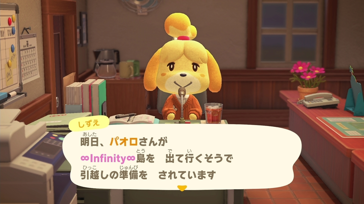 f:id:saki_yukino:20201123211318j:plain