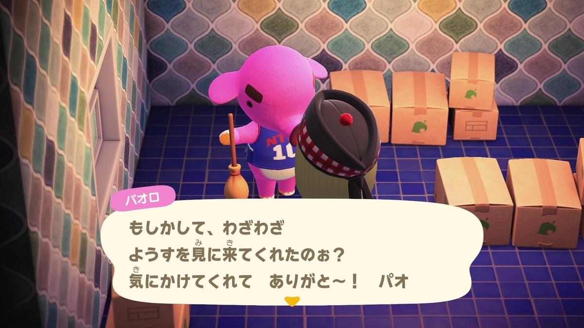 f:id:saki_yukino:20201123211333j:plain