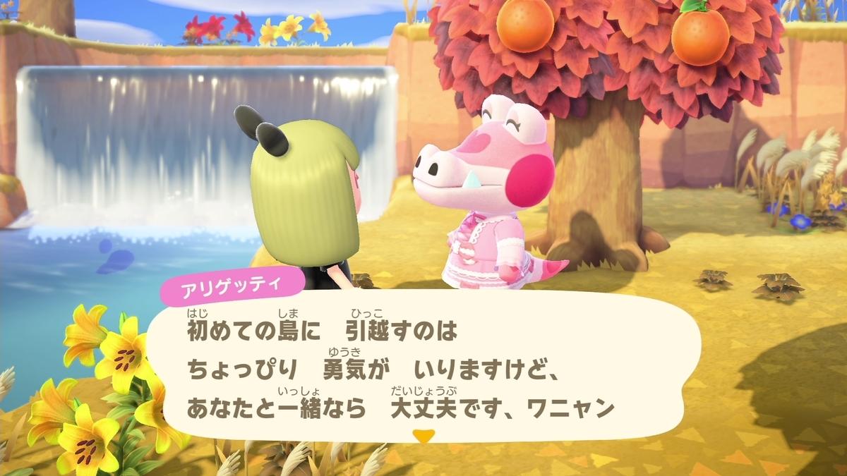 f:id:saki_yukino:20201124135816j:plain