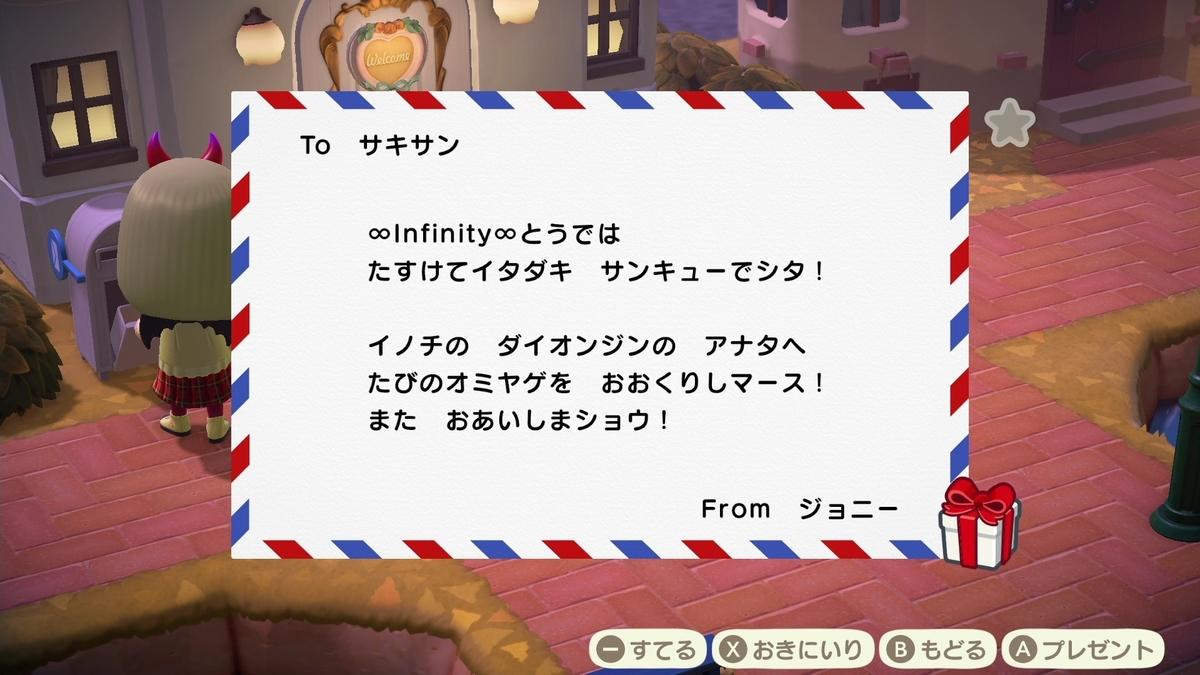 f:id:saki_yukino:20201128211113j:plain