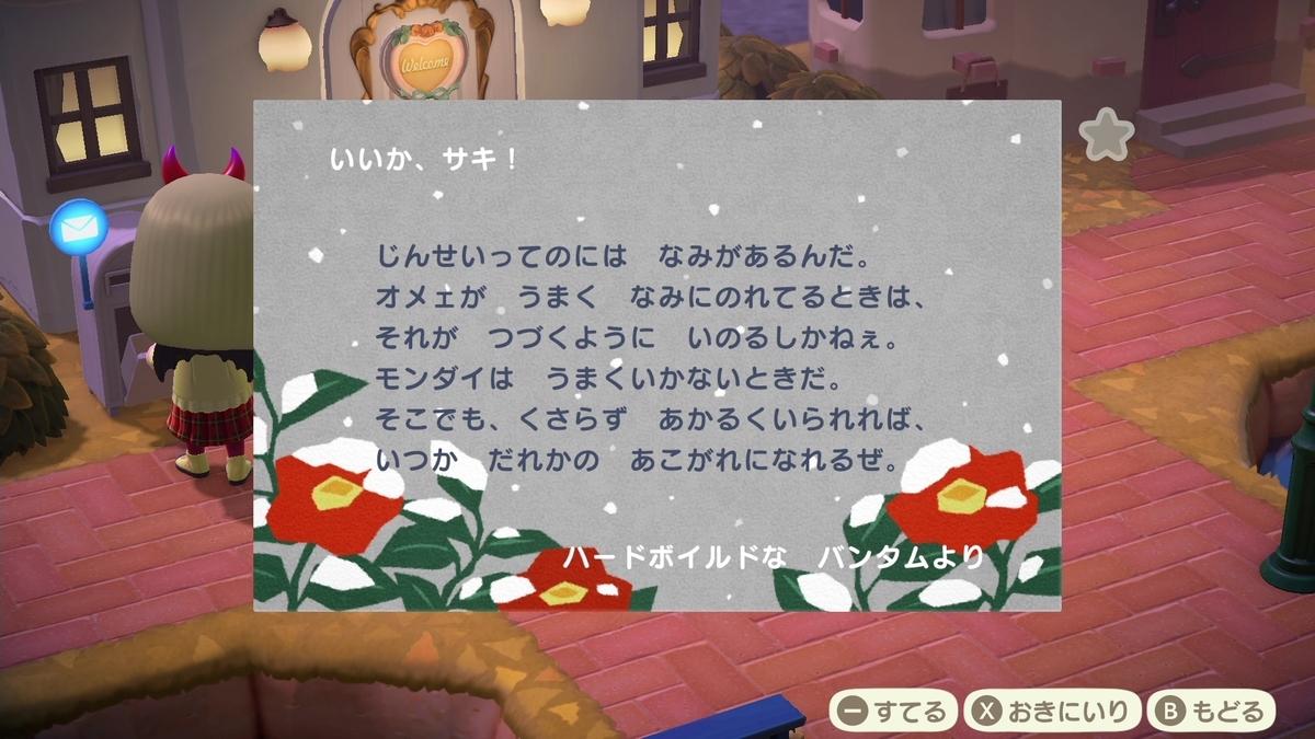 f:id:saki_yukino:20201128211140j:plain