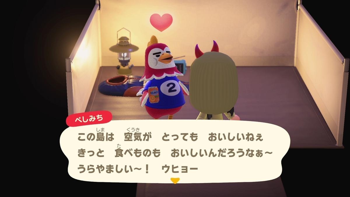 f:id:saki_yukino:20201129221916j:plain