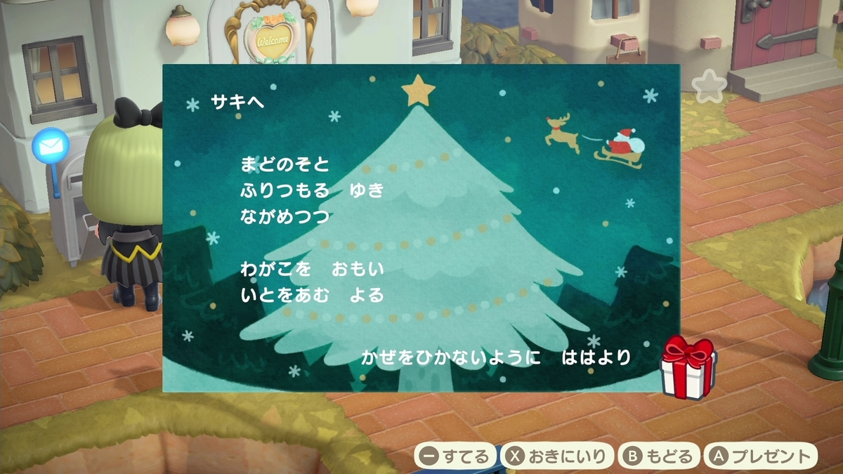f:id:saki_yukino:20201201115416j:plain