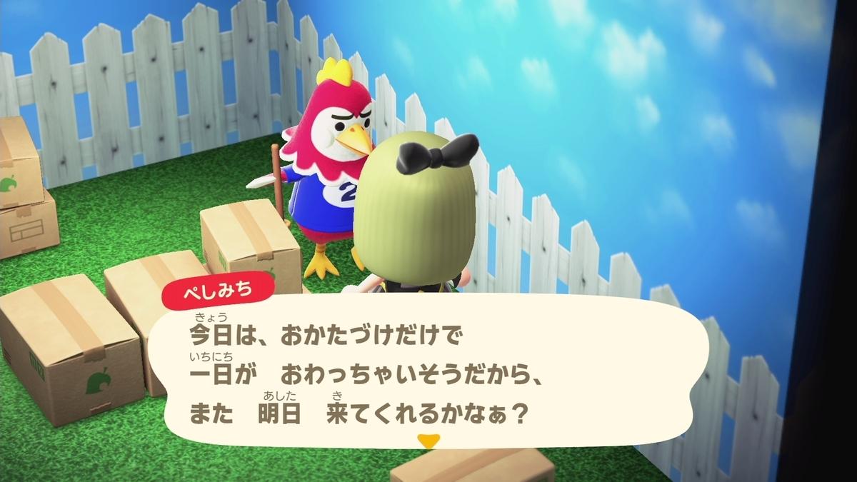 f:id:saki_yukino:20201201115425j:plain