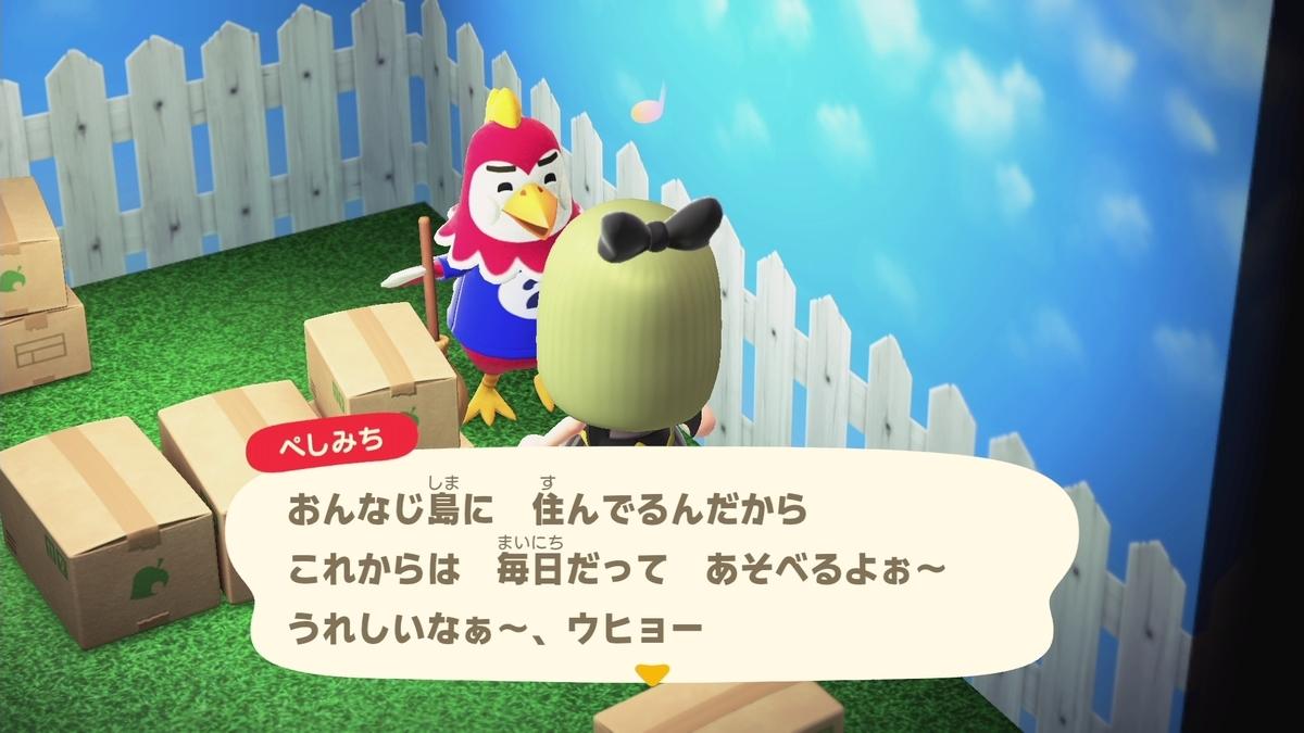 f:id:saki_yukino:20201201115430j:plain
